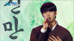 Ulsanbawi (0917 Music Core)