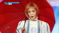 Carnival (0917 Music Core) - Son Ga In