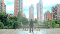 虹之间 / Hong Zhi Jian / Giữa Cầu Vồng (OST Chung Cư Tình Yêu Season 4) - Kim Quý Thịnh
