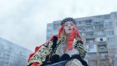 Big - Rita Ora, David Guetta, Imanbek, Gunna
