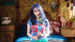 blueming - IU