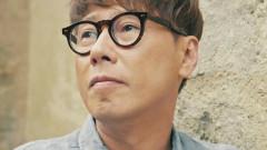 Trace (Video Ver.) - Yoon Jong Shin