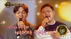 Thanks (161014 Duet Song Festival) - Lee Seok Hun, Kim Chang Su
