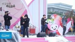 Friday Night (161023 Park Myung Soo Radio) - Dynamic Duo, Rhythm Power
