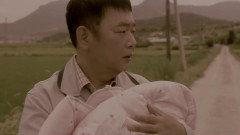All About You - U-mb5, RAMINU