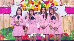 Doo Doom Chit (161027 MBC Food Bank Concert)