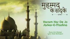 Karam Kar De Jo Sarkar-E-Madina (Pseudo Video) - Anwar