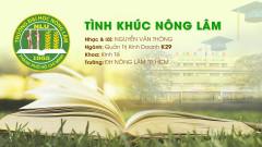 Tình Khúc Nông Lâm - Nguyễn Văn Thông, Nhóm Trúc Việt