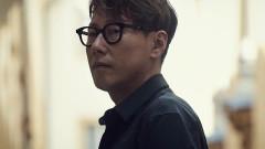 Trace - Yoon Jong Shin