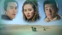 好好过 / Thanh Thản Sống (Kỳ Duyên Trong Gió OST) - Hồ Ca