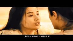 许诺 / Hứa Hẹn - Lâm Phong, Huỳnh Thánh Y