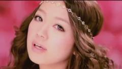 Alright - Nishino Kana