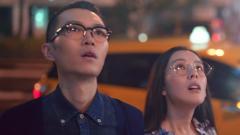 All Night - Phương Đại Đồng