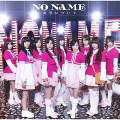 NO NAME (AKB48)