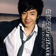 Nick Chung