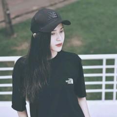 Thái Ngân
