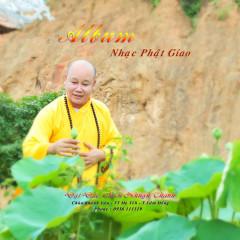 Nhuận Thanh