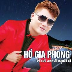 Hồ Gia Phong