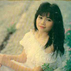 Trương Vân Nhi