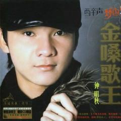 Chung Minh Thu