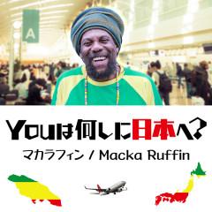Macka Ruffin