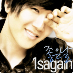 1sagain