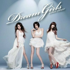 Dream Girls (china)
