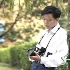 Trần Sang
