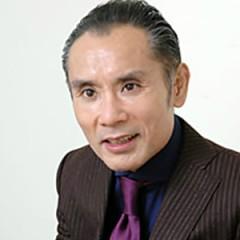 Kataoka Tsurutaro