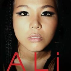 Góc nhạc Ali