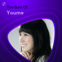 Những Bài Hát Hay Nhất Của Youme - Youme