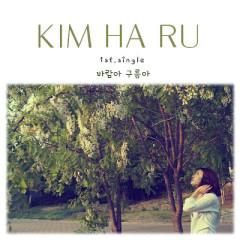 Kim Haru