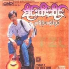 Nhạc của Sai Htee Saing