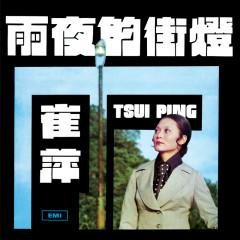 Tsui Ping