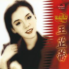 Wang Chih Lei