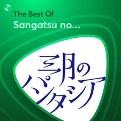 Những Bài Hát Hay Nhất Của Sangatsu no Phantasia - Sangatsu no Phantasia