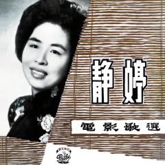 Tsin Ting