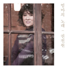 Kwon Jinwon