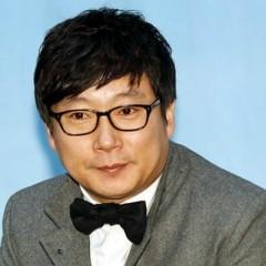 Lee Su Geun