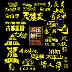 Yang Xiao Jing