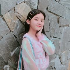 Bé Khánh Như