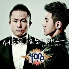 No Ki Tae