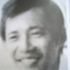 Anh Việt Thu