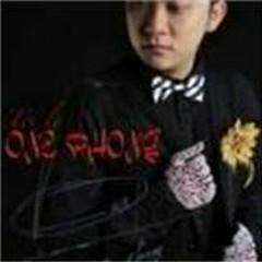 One Phong