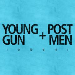 Post Men