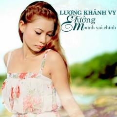Lương Khánh Vy