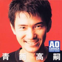 Takashi Aonishi