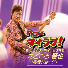 Shinya Tadokoro-J.Takahashi-