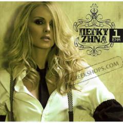 Peggy Zina