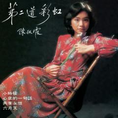 Qiu Xia Chen
